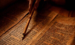 Biblia Hebrea Online